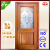 Solid Wooden Front Door Designs Used For Interior Door