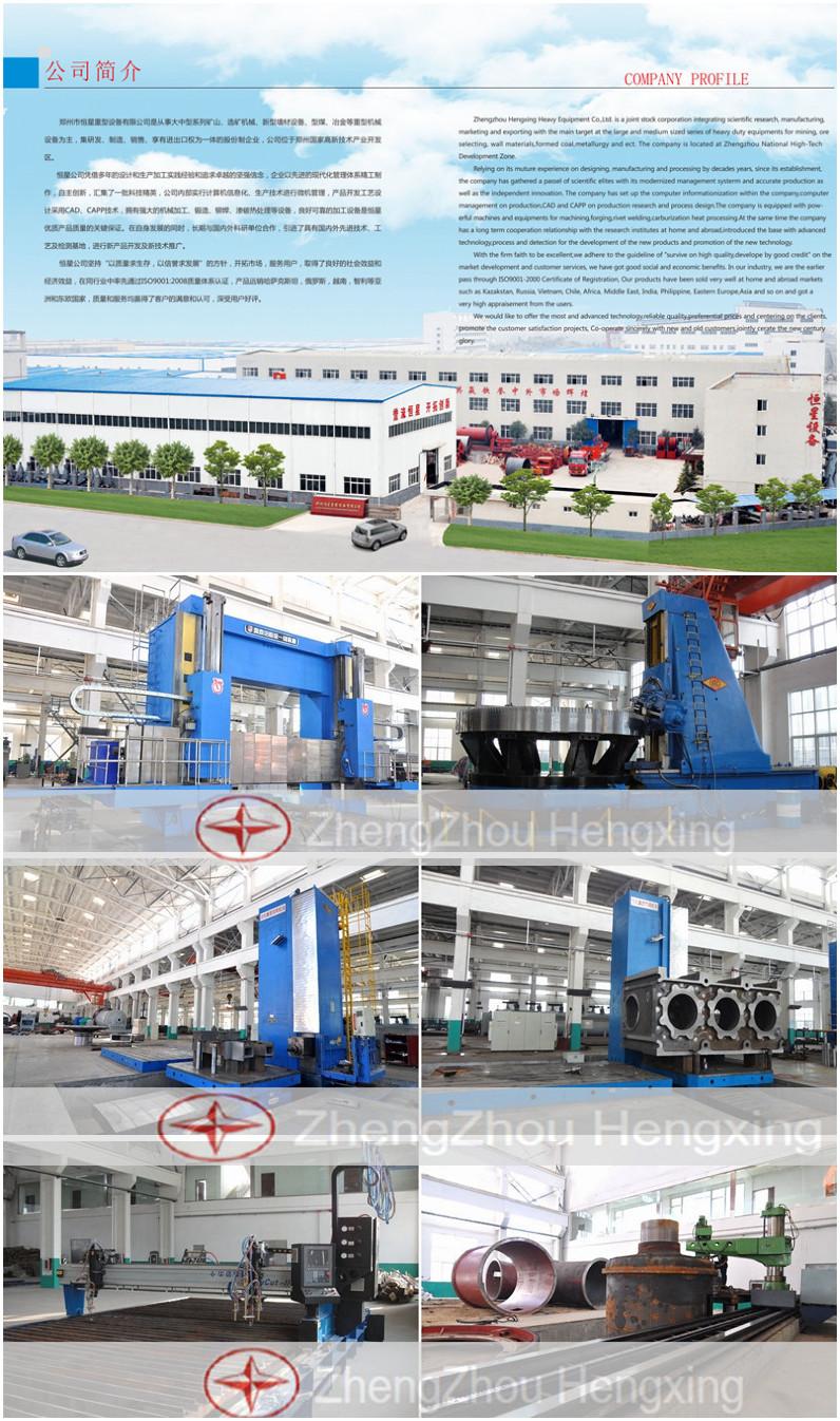 Cina Fabbrica Competitivo Mulino A Sfere/Mulino A Sfere Prezzi Delle Macchine Per Il Minerale di Oro, Minerale di Rame, Cromo Minerale