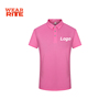 High quality OEM ODM customized logo dri fit polo shirt