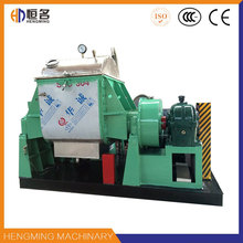 Sigma Blade Rubber Kneader Mixer Machine