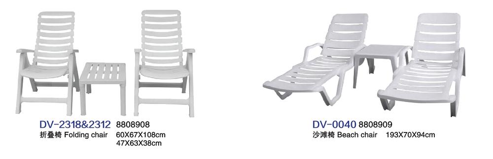 Al Aire Plegable Plástico Playa Piscina silla Producto Buy Playa Pequeño Pequeña Silla piscina Silla ocio De Libre SpqUGMVz