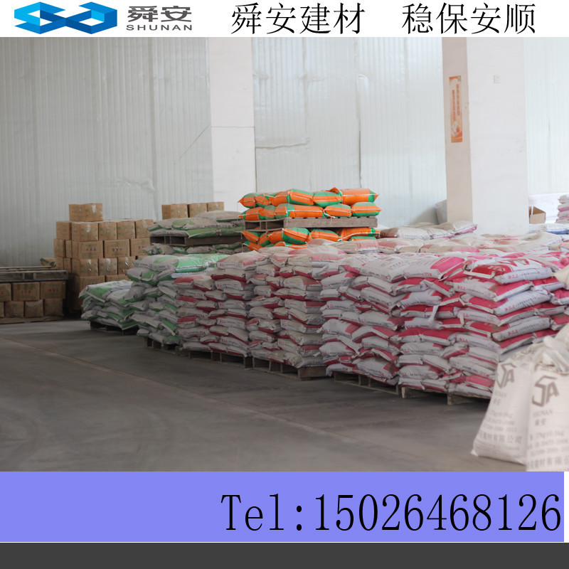 SHUNAN Rapid hardening cement / quick setting cement
