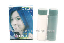 BEIERSI lovely hair color cream