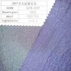 280T Shiny Crinkle Nylon 100%Nylon 70D*70D Reasonable price For garments fabric