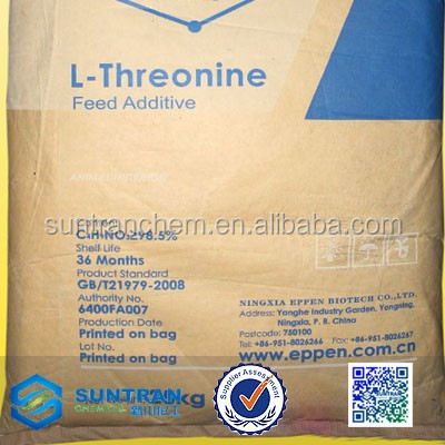 2017 best price for Feed Grade Amino Acids DL Methionine, DL Methionine,Lysine, L-Threonine, Choline chloride