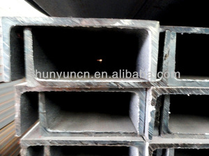 High quality Section/Shape Beams Channel Steels/Hot Rolled Channel Beams with grade EN S235JR S355JR Carbon steel Channel