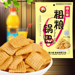 Hot sale Chinese healthy snacks food chips wholesale with factory price