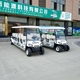 Electric sightseeing wholesale tire wheels golf cart With mp3 play