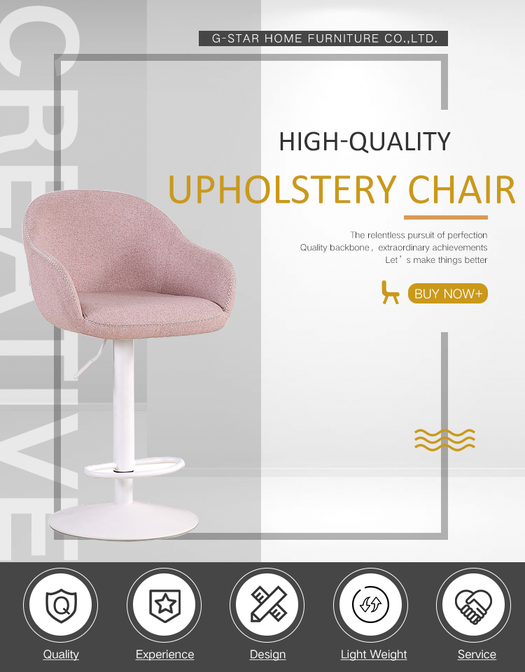 Fabric Upholstery Swivel Bar Stool Adjustable High Chair Modern Design Bar Stool With Backrest