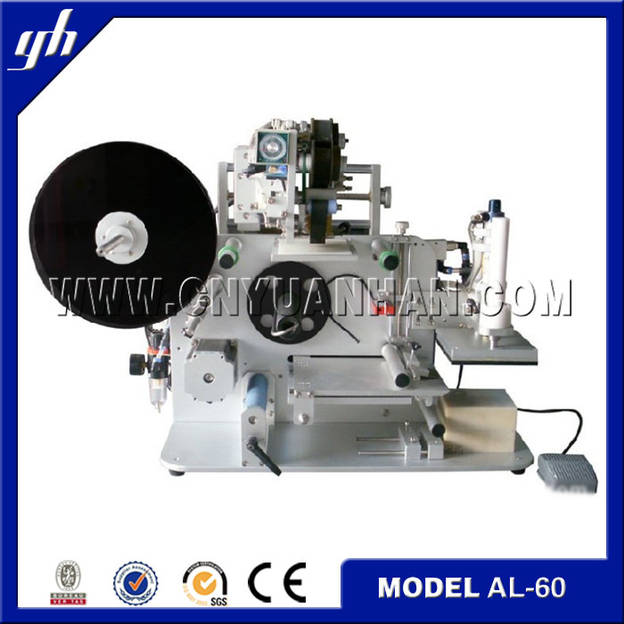 adhesive labeling machine/square bottle labeling machine/opp labeling machine