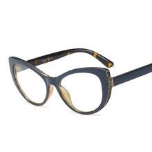 Прозрачные очки для кошек, женские очки в прозрачной оправе для близорукости, очки для мужчин, оправа для очков из ацетата, прозрачная оправ...(Китай)