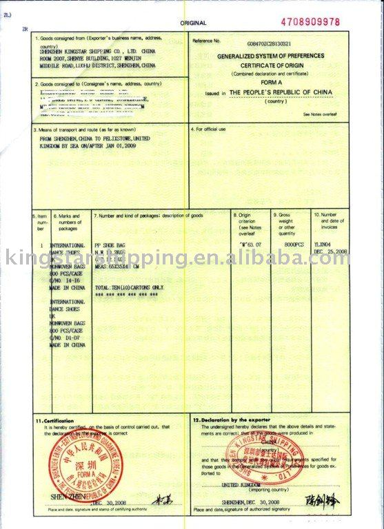 China Gsp Certificate Of Origin, China Gsp Certificate Of Origin