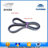 China Supplier bus spare part 9504-00922 Duplex B-type Belt 2/AV 15*1750 for Yutong bus