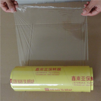 plastic pvc stretch cling film for food for furniture for car