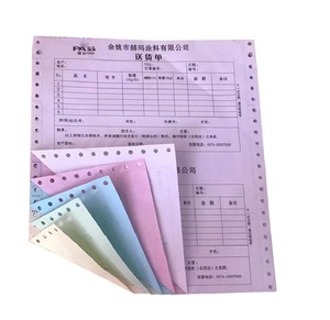 custom computer printable continous carbonless form paper 2 ply invoice book