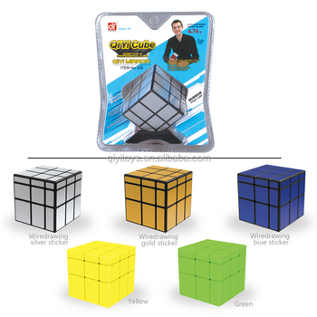 Hot puzzle toy 5.7cm magical magic cube promotional plastic mirror cube