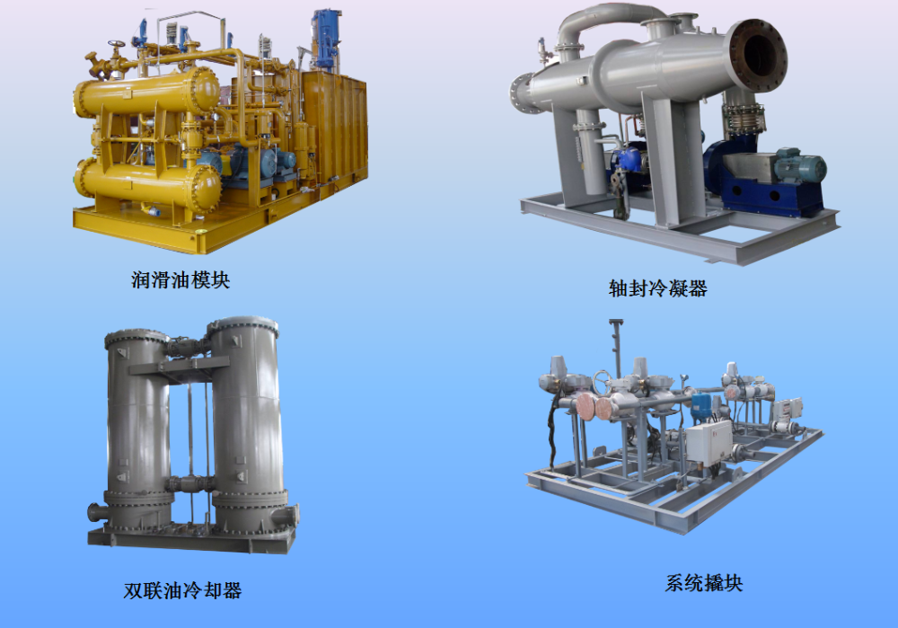 Lng Storage Tank Fuel Oil Lube Separator Adjusting Pressurize Supplying