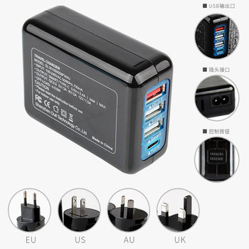 Worldwide universal travel adapter 5v 1a 2.1a interchangeable 2 usb port adaptor with US/EU/UK/AU 4 plug