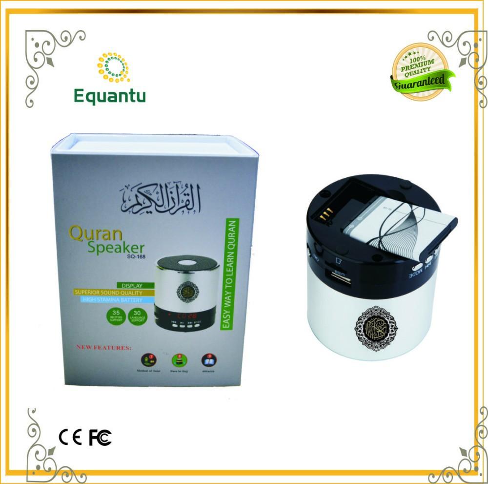 Iranian Gifts Ramadan Luxury Package Book Mp3 Translate Indonesia ...