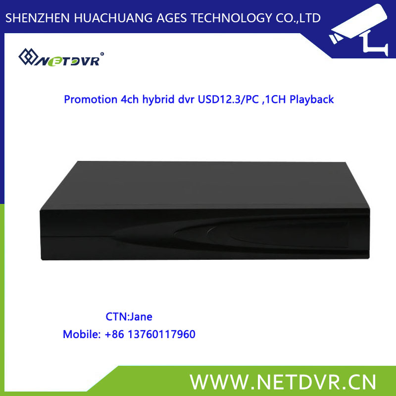 Promotion Hybrid <strong>DVR</strong> 4CH for home surveillance 1080N 1CH playback P2P cloud <strong>DVR</strong>