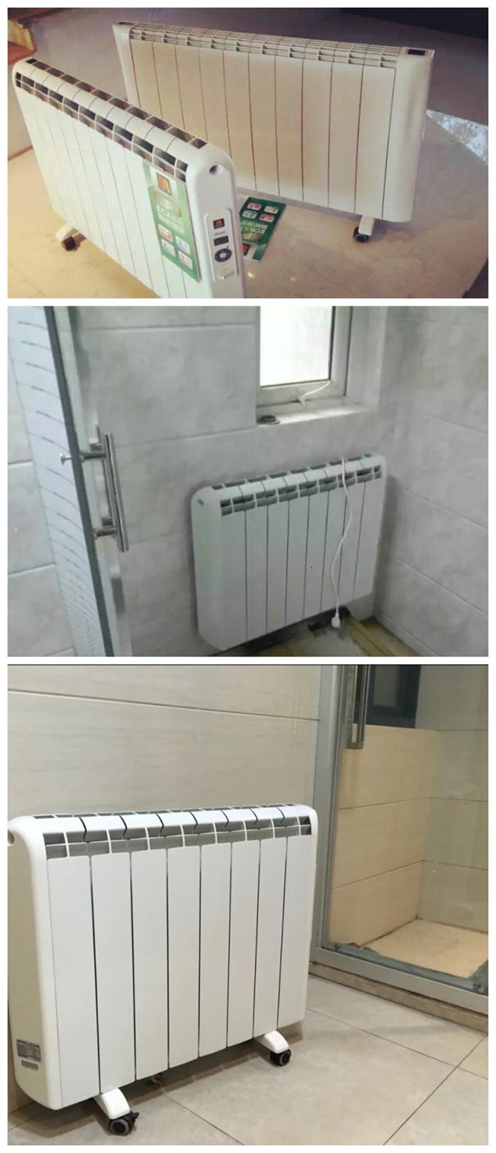 เครื่องทำความร้อนห้องพักไฟฟ้าaumax