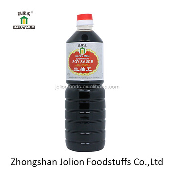 1L BRC Chinese Gluten-Free Natural Brewed Light Soy Sauce