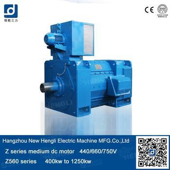 China Price 150hp Fan Motor Variable Speed Fan Motor 520v