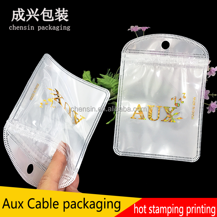 "10.5*15cm(4.13*5.9"") printed AUX cable packaging bag clear <strong>plastic</strong> with gold hot stmaping printing zipper bag"