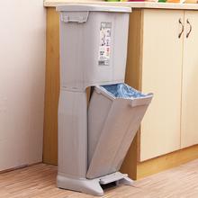 Promosi Tong Sampah Besar Beli Produk Dan Item
