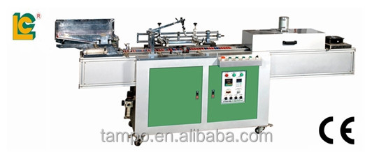 LC-YG Automatic Disposable Syringe Printing Machine