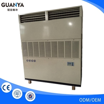 Merveilleux GY 10WC Cabinet Type Air Conditioner