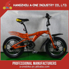 China supplier latest bicycle model and prices dirt MAIN KIDS BIKE for sale cheap