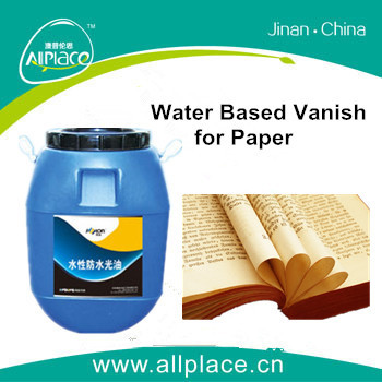 Professional common water-based paper varnish