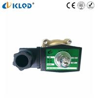 KLQD Brand Soft Sealing Material NBR Diaphragm 1/2 Brass Solenoid Valve