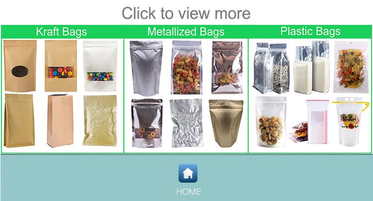 カスタム印刷リサイクルヒートシール可能な空小型フラット包装小袋シャンプーサンプルパック