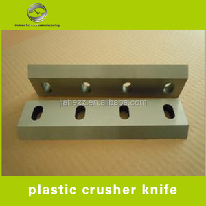 anhui JIAHE Waste Plastic Recycling Crusher Stator Knife