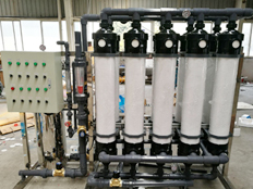 Ionized alkaline reverse osmosis water filter industry water treatment filter