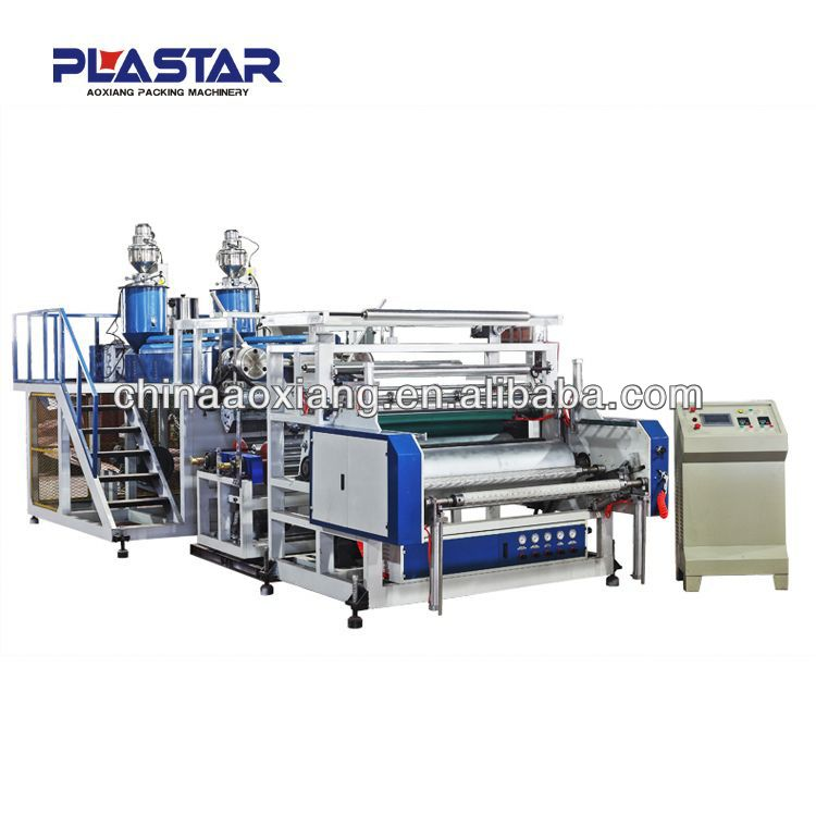 High output Aoxiang New high quality pallet stretch wrapping film machine