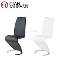 C-shaped Chrome Feet White PU z dining chair