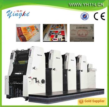 China Cuatro Color Libro Diario Folletos Revista Impresión Offset ...