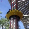 Popular theme park adult amusement games machine rotary 16m 20m height free fall ride for sale