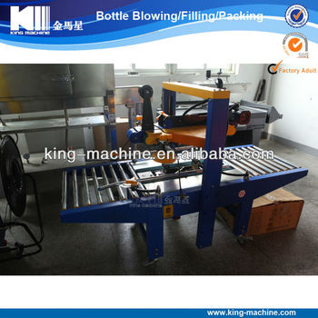 High Speed Carton Opening Machine