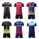 custom soccer jersey thai quality oem odm football training kits