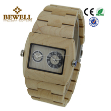 2017 fashion digital wood watch wholesale two movements with double time