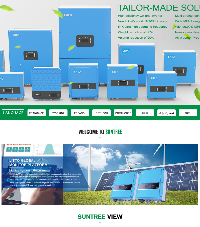 Xinchi Electric Co Ltd Circuit Breaker Contactor High Power Inverter