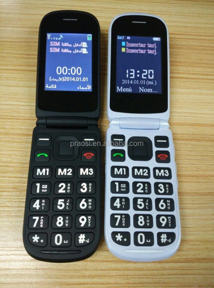 unlocked senior elderly big button gsm flip cellular phone. Black Bedroom Furniture Sets. Home Design Ideas
