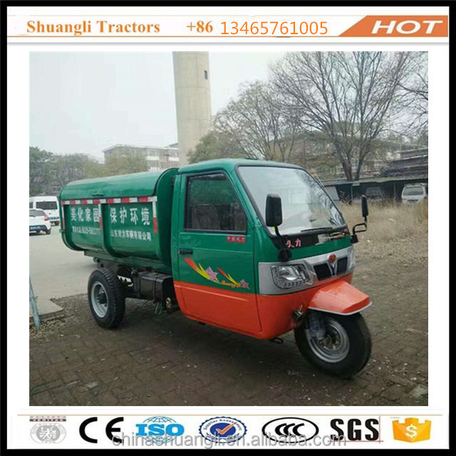 Hot sale!!! SHUANGLI three wheel garbage removal vehicle made in China
