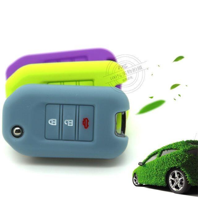 Good Quality Car Silicone Key Shell Car Key Sleeve Supplier In