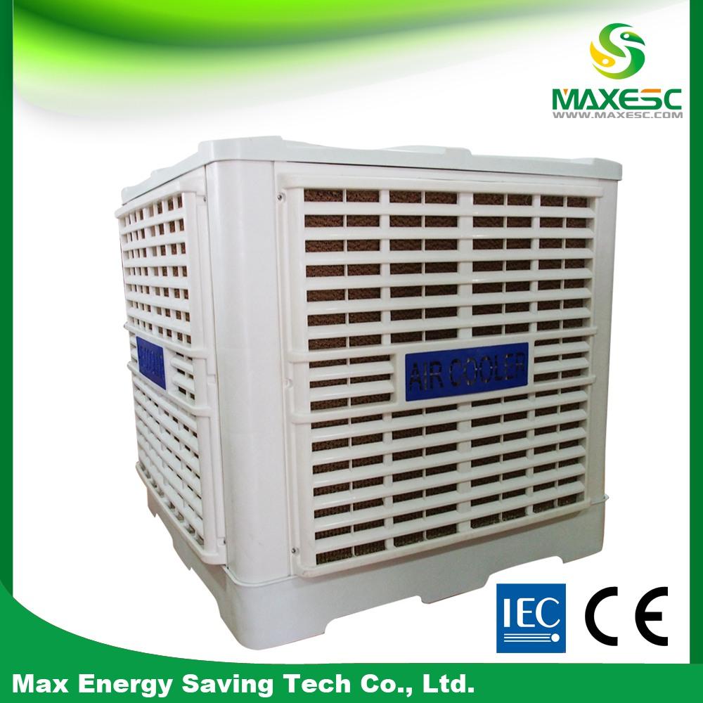 Industrial Air Conditioner : High efficiency industrial air vents evaporative