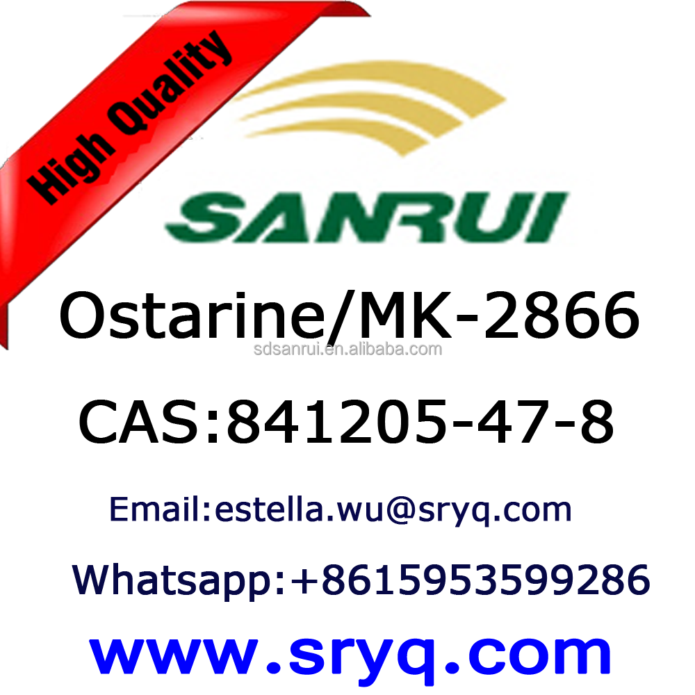 API-Ostarine/MK-2866, High purity cas 841205-47-8 Ostarine